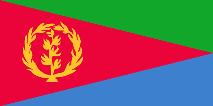 eritrea immigration dna testing